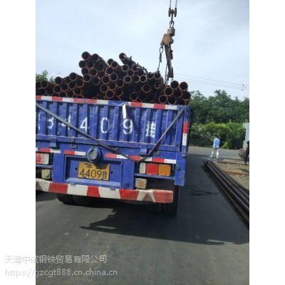NM550钢管_耐磨无缝管_天津自备库