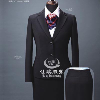 男士职业装定制,佳琪仿毛西服,西服量体定制,文员装