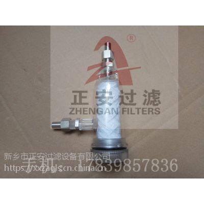 GLQ-Ⅲ/IV/V火电厂低压过滤器 GLQ-IV过滤器 正安厂家