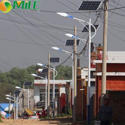 吉林智能太阳能路灯市场价格