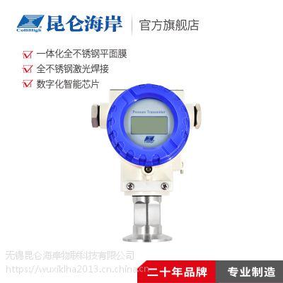 无锡昆仑海岸数显压力传感器JYB-KO-WPAGZG 无锡数显压力传感器价格特惠