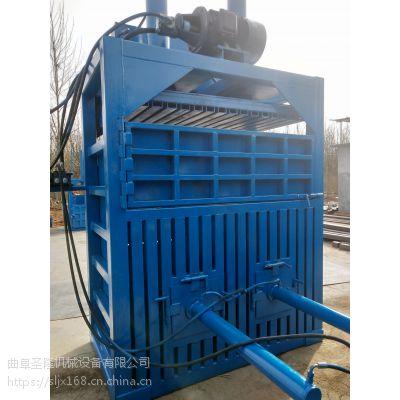 圣隆立式液压打包机 方捆液压打捆机