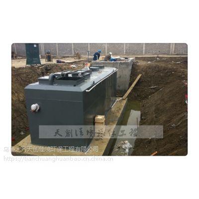 供应新疆40T/D地埋式污水处理设备 国兴