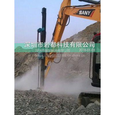 2018年挖改钻机最新价格-深圳岩都液压钻机