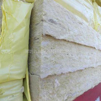 河北九纵岩棉板 性能稳定 价格优惠
