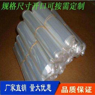 POF全自动包装对折膜环保塑封收缩膜深圳市热收缩袋生产商