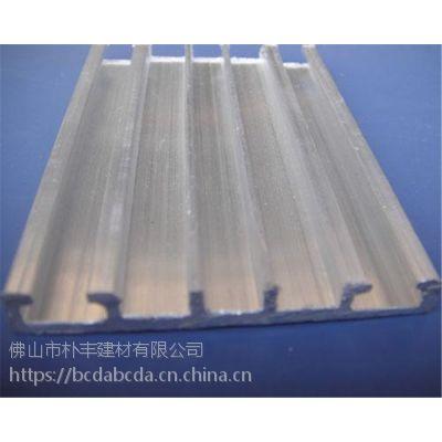 耐力板铝压条_阳光板压条30/38/45/50mm_现货库存