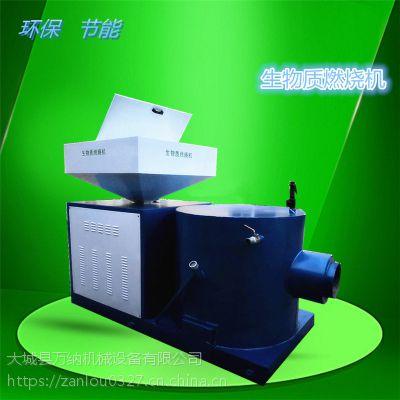 各型号生物质燃烧机 木屑颗粒燃烧机哪里有卖?