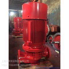 供应孜泉XBD1/49.7-200L-200A消防泵 室内喷淋泵价格 消火栓泵型号