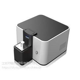 天瑞OES8000直读光谱仪,厂家直销