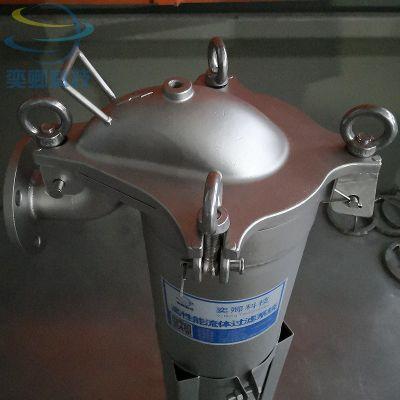 供应顶入式不锈钢袋式过滤器 龟背袋式过滤器 耐高压 设计 涂料胶水过滤