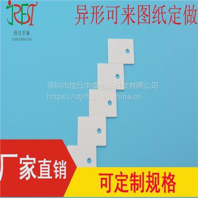 佳日丰泰供应氧化铝陶瓷片TO-3P耐高温陶瓷散热片