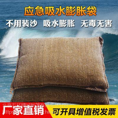 WHJC五环精诚新型防洪麻袋膨胀沙袋自吸水阻水防汛麻袋膨胀袋