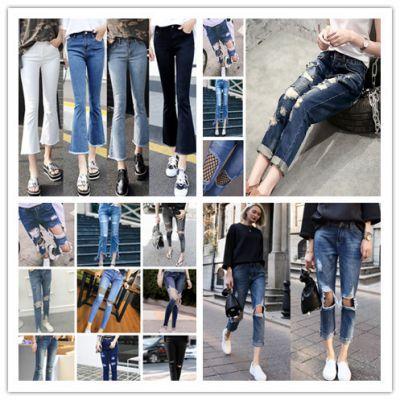 九分裤,便宜牛仔裤,高腰裤,休闲裤批发