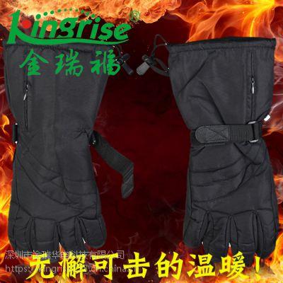 金瑞福发热手套KR9008保暖手套发热户外滑雪手套厂家
