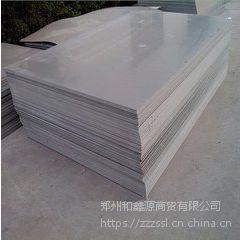 PVC板;聚氯乙烯板;PVC白板,PVC灰板;PVC透明硬板;PVC透明软板2mm~100mm