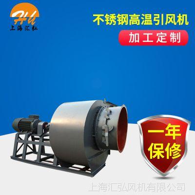 化铁炉专用风机:Y5-47锅炉高温离心引风机