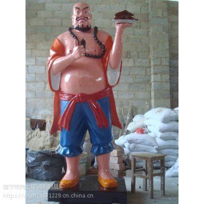 南宁市哪里有雕塑厂 人物雕塑 向上玻璃钢雕塑厂