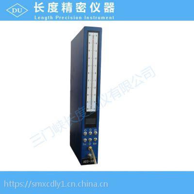 厂家直销三门峡长度AEC300数显气动量仪电子气电量仪气电电子柱