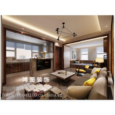 万达公馆一室一厅公寓:港式风格户型设计方案