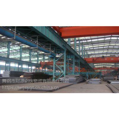 舞钢高强板Q960E Q890D Q690D规格8-100mm财源报价