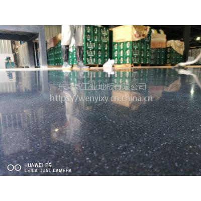东莞寮步水泥地起灰处理、水泥地起砂处理、混凝土固化剂QQ领红包2000