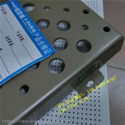 成都冲孔铝单板外墙 -穿孔铝单板-外墙铝板供应商-欧百得