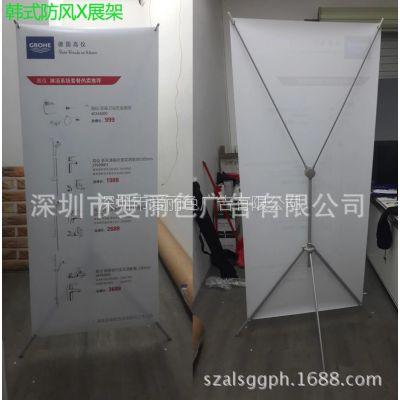 深圳x展架喷画制作,60*160 80*180展览展会广告架定做批发
