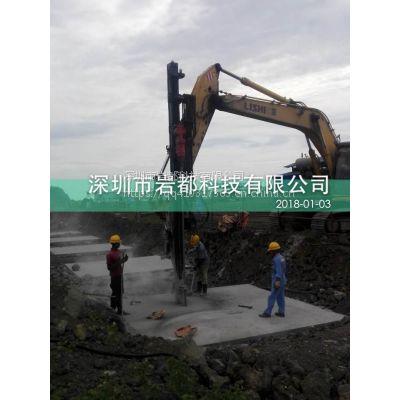 岩都挖改钻机价格挖机改潜孔钻机批发