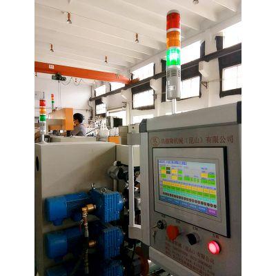 自动化S200_塑胶跑道挤出机_玖德隆厂家定制