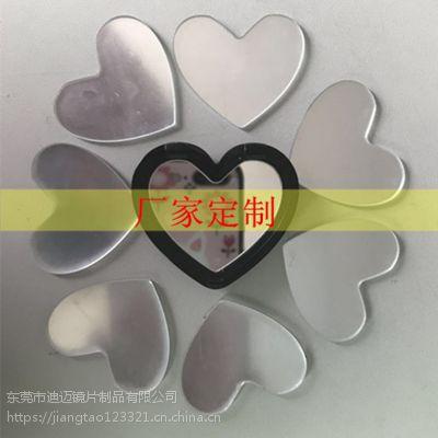化妆盒镜片 亚克力镜子 塑料高清镜片厂家直销1-5mm厚度