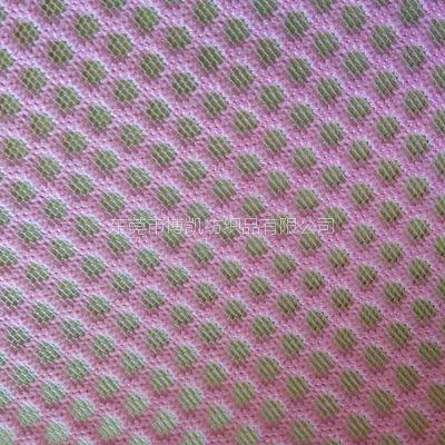 博凯纺织厂家大量供应三明治网眼布