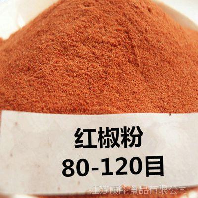 专业经销 红椒粉顶能果蔬粉oem 果蔬粉批发定制纯酵素果蔬粉