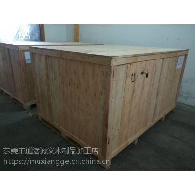 胶合板木箱的承重性好,还是实木木箱?