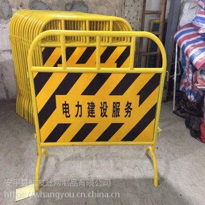 可移动护栏_铁马移动护栏_道路人群临时隔离