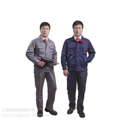 上海凌固新款春秋工作服厂家直销