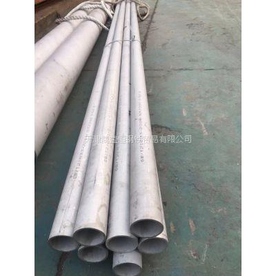 浙江310S耐高温不锈钢管 GB13296流体管 310S大口径无缝管