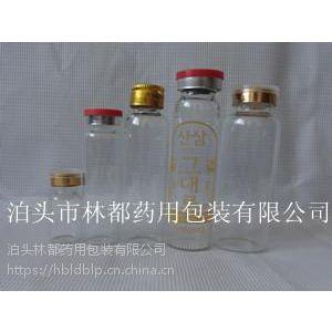 泊头林都现货供应10ml 管制口服液玻璃瓶