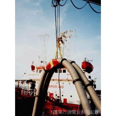 船用耐磨复合软管制造商