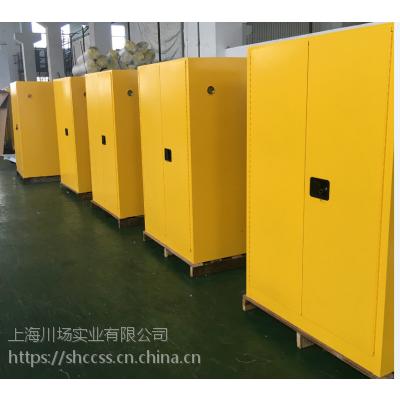 上海工业安全柜生产厂|上海易燃品储存柜生产厂|上海防爆柜生产厂|上海危化安全柜生产厂