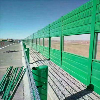 高速公路隔声屏障@南平高速公路隔声屏障@高速公路隔声屏障厂家