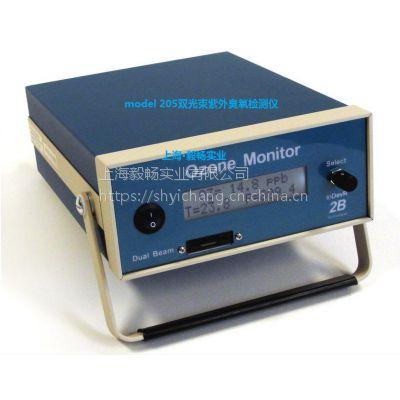 美国2B公司model205双光路紫外臭氧检测仪