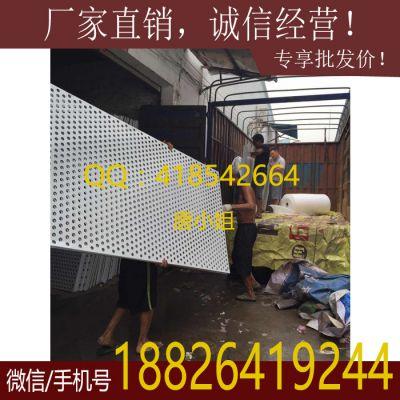 直供广州佛山珠海建筑装饰工程公司冲孔板穿孔围栏镀锌冲孔板
