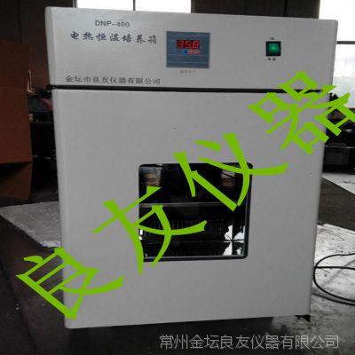 供应各种型号电热恒温培养箱 恒温箱 ***培养箱 恒温培养厂家