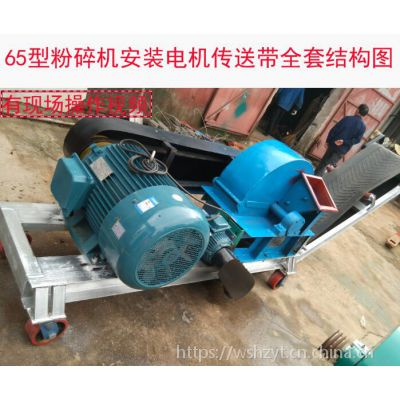 湖北逸村香菇木材粉碎机价格 木屑粉碎机厂家直销