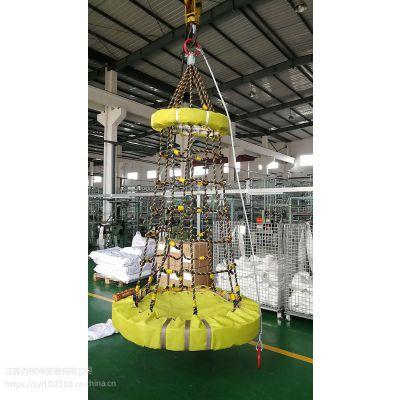 供应平台吊笼HYL-10吊笼 海上石油平台吊笼HY4-10