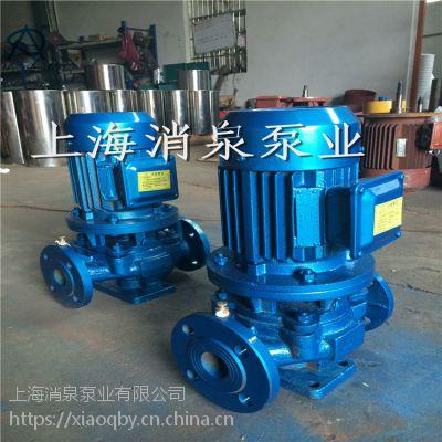 上海消泉泵业直销 IHG150-125A立式单级离心泵 不锈钢管道泵 热水管道离心泵IHG