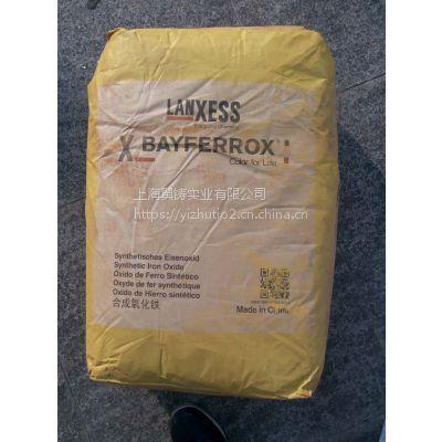 拜耳乐4920氧化铁黄 德国拜耳乐用于涂料塑料油墨水砂浆颜料