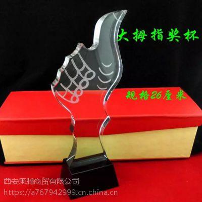 西安策腾水晶奖杯定做 颁奖奖杯定做 西安厂家直销 可定制
