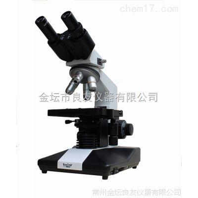 生物显微镜 双目生物显微镜 显微镜双目 显微镜生产厂家